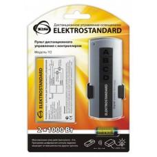 Пульт управления Elektrostandard Y2 2-канальный