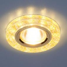 Встраиваемый светильник с LED подсветкой Elektrostandard 8371 50+3W G5.3+Led подсветка, белый, золото