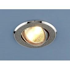 Встраиваемый светильник Elektrostandard 611 50W G5.3 серебро