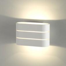 Настенный светодиодный светильник Elektrostandard Light Line (MRL LED 1248)