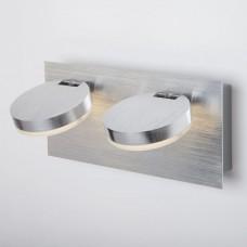 Светодиодный настенный светильник с поворотными плафонами Eurosvet 20004/2 алюминий 10W Cover