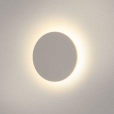 Архитектурный светильник Elektrostandard 1660 TECHNO LED CONCEPT S белый Concept
