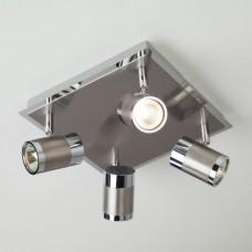 Потолочный светильник с поворотными плафонами Eurosvet 20058/4 перламутровый сатин Prime
