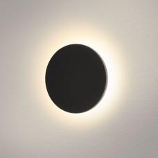 Светодиодная архитектурная подсветка Elektrostandard 1660 TECHNO LED CONCEPT S черный Concept