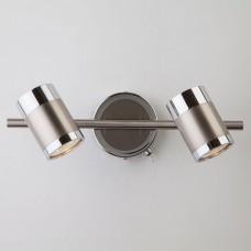Настенный светильник с поворотными плафонами Eurosvet 20058/2 перламутровый сатин Prime