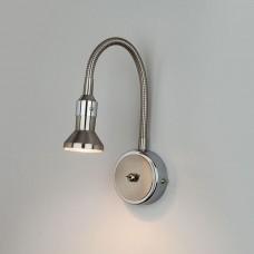 Подсветка галогенная Elektrostandard Plica 1215 MR16 сатинированный никель/хром Plica