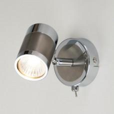 Настенный светильник с поворотными плафонами Eurosvet 20058/1 перламутровый сатин Prime