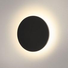 Архитектурный светильник Elektrostandard 1661 TECHNO LED CONCEPT L черный Concept