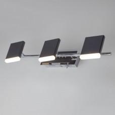 Светодиодный настенный светильник с поворотными плафонами Eurosvet 20000/3 черный 15W Collin