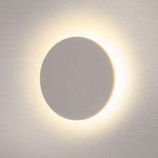 Светодиодная архитектурная подсветка Elektrostandard 1661 TECHNO LED CONCEPT L белый Concept