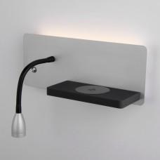 Kofro R LED серебро/чёрный настенныый светодиодный светильник MRL LED 1112