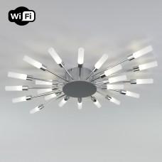 Потолочная люстра с управлением по Wi-Fi 573 Smart (571)