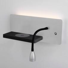 Kofro L LED серебро/чёрный настенный светодиодный светильник MRL LED 1112
