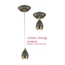 Подвесной светильник Favourite 1584-1P Sorento бронза
