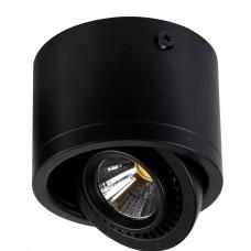 Потолочный светильник точечный Favourite 1779-1C Reflector черный 12 Вт 4000К