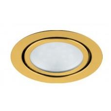 Мебельный светильник Feron LN7, 3W, 150Lm, 4000К, золото 28864