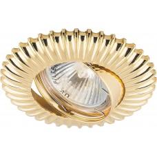 Точечный светильник Feron DL6213 MR16 50W G5.3 золото (арт. 28866)