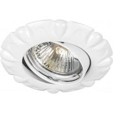 Точечный светильник Feron DL6124 MR16 50W G5.3 белый (арт. 28868)