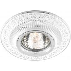 Встраиваемый светильник Feron DL6240 MR16 50W G5.3 белый хром (арт. 28883)