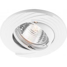 Встраиваемый светильник Feron DL6227 MR16 50W G5.3 белый (арт. 28964)