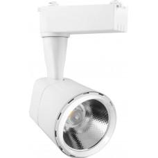 Трековый светодиодный светильник Feron AL101 8W 720Лм 4000К белый (арт. 29510)