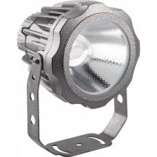 Прожектор светодиодный круглый Feron LL-887 D115xH135мм, IP65 20W, теплый белый (арт. 32151)
