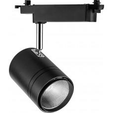 Светодиодный светильник Feron AL104 трековый однофазный на шинопровод 50W 4000K, 35 градусов, черный