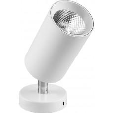 Светодиодный светильник Feron AL519 накладной 10W 4000K белый наклонный