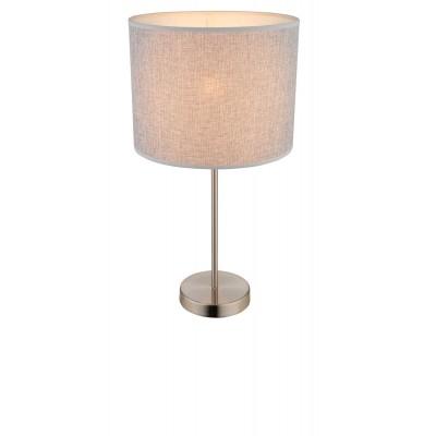 Настольная лампа Globo 15185T1 Paco матовый никель/серый