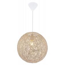 Подвесной светильник Globo 15252B Coropuna белый
