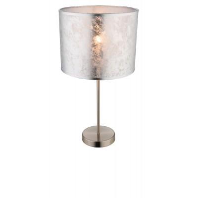 Настольная лампа Globo 15188T1 Amy I матовый никель/хром