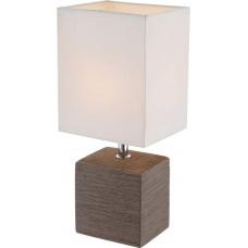 Настольная лампа Globo 21677 Geri