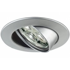 98729 Светильник встраиваемый Profi Line Power Lense LED, 3х3W,