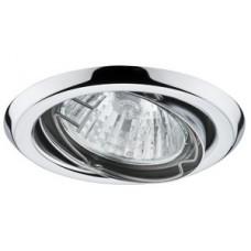3369 Светильник -комплект Trend EBL Set schw 3x50W GU10, хром