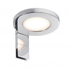 99086 Светильник Galeria Ring 1x3.2W, 378 lm, хром