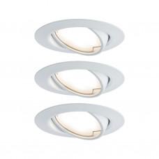 Светильник встраиваемый Paulmann Base LED 3x5Вт 350лм 3000К Coin IP23 Белый Поворотн. Комплект 93423