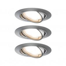 93421 Светильник встраиваемый, комплект Base Coin LED 3x5W, жеезо шероховатое