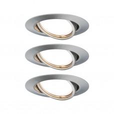 93420 Светильник встраиваемый, комплект Base LED GU10, 3x5W, железо шероховатое