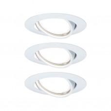 Светильник встраиваемый Paulmann Base LED 3x5Вт 350лм 3000К GU10 IP20 230В Белый Комплект Димм 93426