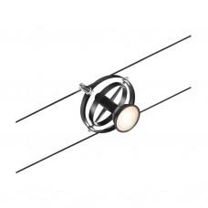 Светильник струнный Paulmann Cardan макс.10Вт GU5.3 12В Черный матовый Без лампы 94441