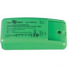 Электронный трансформатор Novotech 150w 546003
