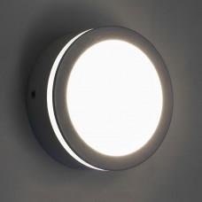 Потолочный светодиодный светильник LeDron SDL10-R100-3100K LED 10 Вт белый