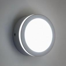Потолочный светодиодный светильник LeDron SDL10-R100-4200K LED 10 Вт Белый