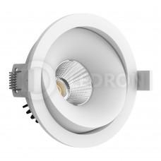 Светильник светодиодный LeDron MJ1006GW LED 10 Вт 3000К Белый