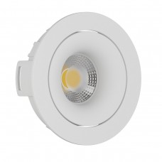 Светильник встраиваемый LeDron DE 200 White GU10 50 Вт Белый