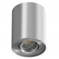 Потолочный светильник LeDron HDL 5600 ALUM GU10 50 Вт Алюминий