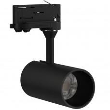 Светильник на трек LeDron TSU0509-BLACK LED 9 Вт 3000K Черный порошковое покрытие