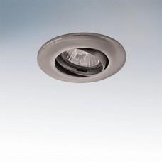 Встраиваемый светильник Lightstar LEGA LO ADJ 011055