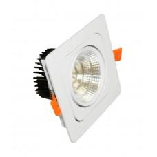 Встраиваемый точечный светильник Lumina Deco Fostis LDC 8065-10W WT