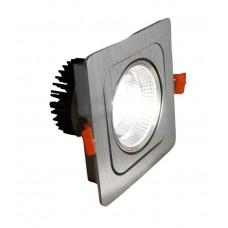 Встраиваемый точечный светильник Lumina Deco Fostis LDC 8065-10W SL